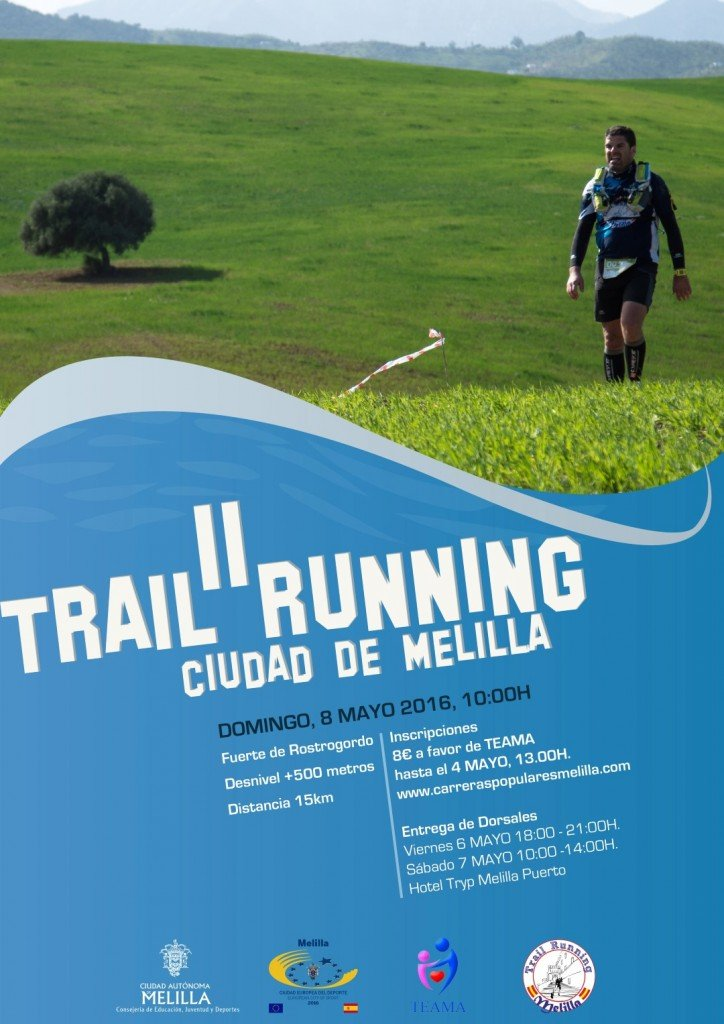 II Trail Running Melilla 2016 2-02 copia